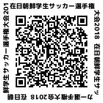 QR_第32回結果速報_preview